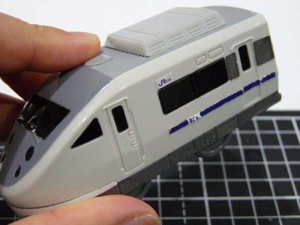 SiSO-LAB マクドナルド・ハッピーセット・電池交換