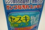 百均浪漫◆重曹よりも約10倍油汚れが落ちる!?セスキ炭酸ソーダ。日本製 @100均セリア