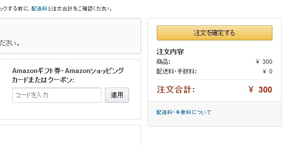 SiSO-LAB Amazon フリクションボール07替え芯と無料発送