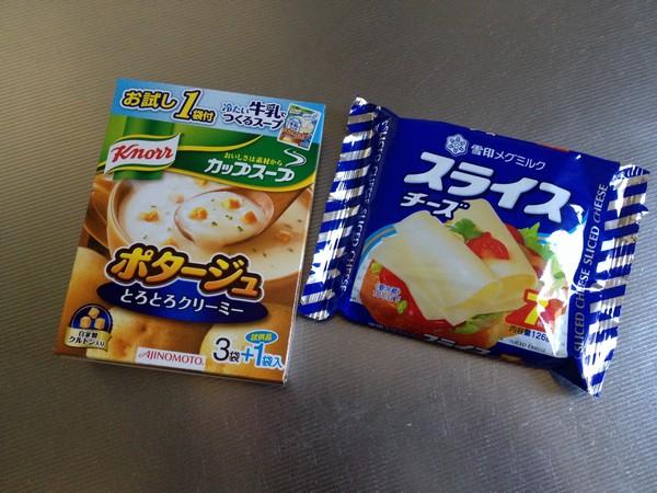 SiSO-LAB☆簡単チーズフォンデュ