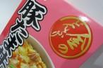 百均浪漫◆レンジでチン!玉子自慢のマルハニチロ 金のどんぶり 豚たま丼、104kcal @ローソン100