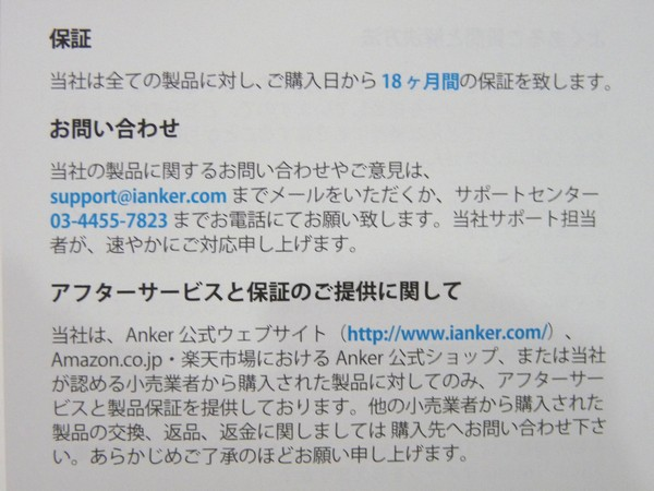 SiSO-LAB☆Anker 36W 4ポート USB 急速充電器 PowerIQ