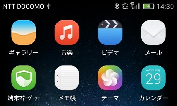 SiSO-LAB☆HUAWEI P8lite スクリーンショット