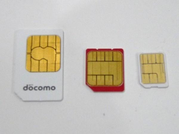 SiSO-LAB☆mobee Nano SIM MicroSIM 変換アダプタ