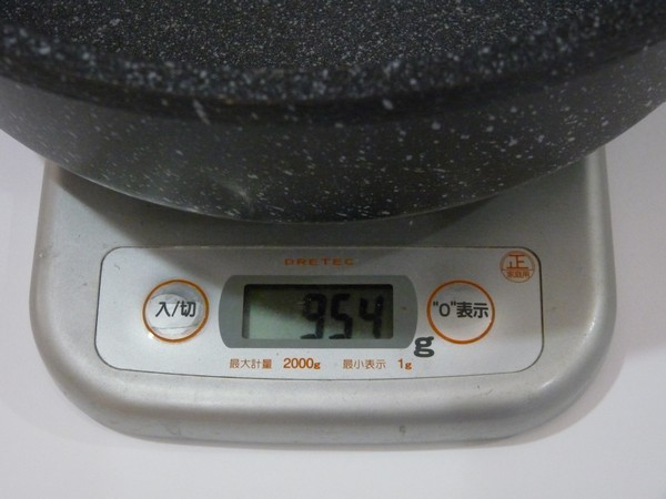 SiSO-LAB☆マーブルコート多機能鍋24cm