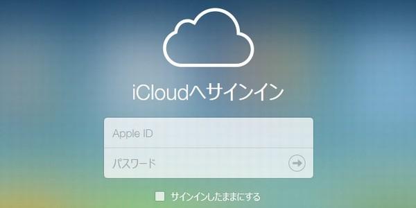 SiSO-LAB☆HUAWEI P8lite AndroidにiCloudメール設定