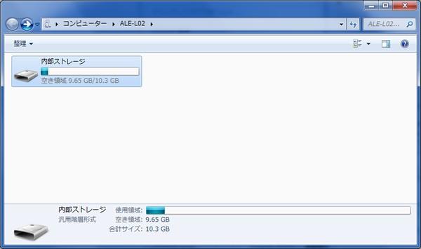 SiSO-LAB☆HUAWEI P8lite USB接続でファイル転送