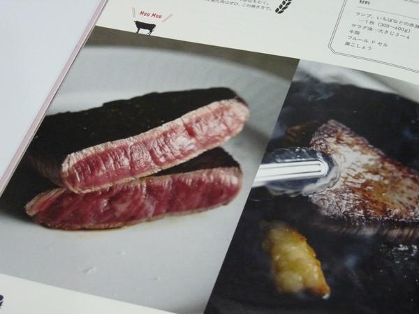 SiSO-LAB☆安い肉を包丁の背で叩いて柔らかくする方法