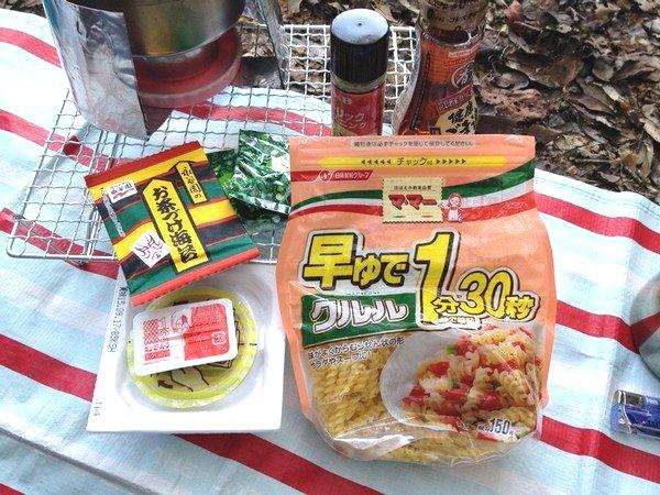 SiSO-LAB☆ハイキング料理♪納豆パスタ