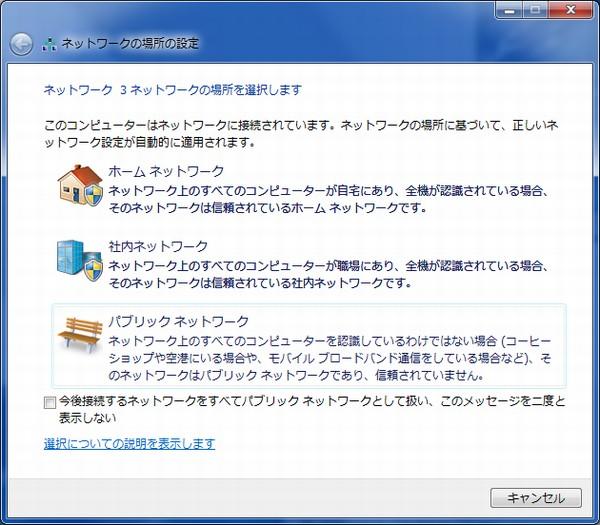 SiSO-LAB☆HUAWEI P8lite Bluetoothでテザリング、パソコンとつなぐぞ
