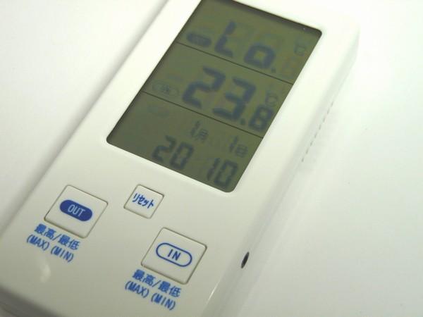 SiSO-LAB☆クレセル デジタルIN-OUT温度計 AP-07W