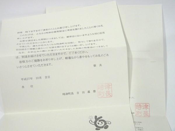 SiSO-LAB☆さとふる ふるさと納税 北海道八雲町3特毛ガニ