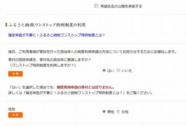SiSO-LAB☆ふるさと納税 さとふる お礼品 長崎和牛