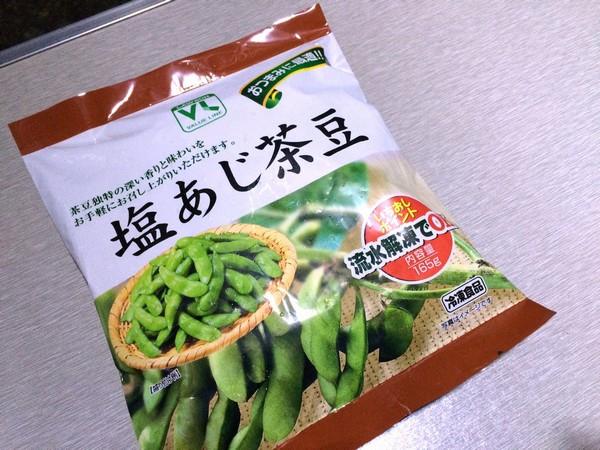 SiSO-LAB☆冷凍えだまえで台湾の黒胡椒毛豆風料理。