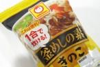 百均浪漫◆マルちゃん これは便利!1合で炊ける!釜めしの素 きのこ @100均 オレンジ