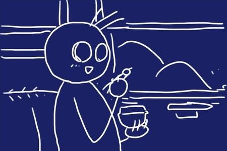 SiSO-LAB☆おぎのや峠の釜飯