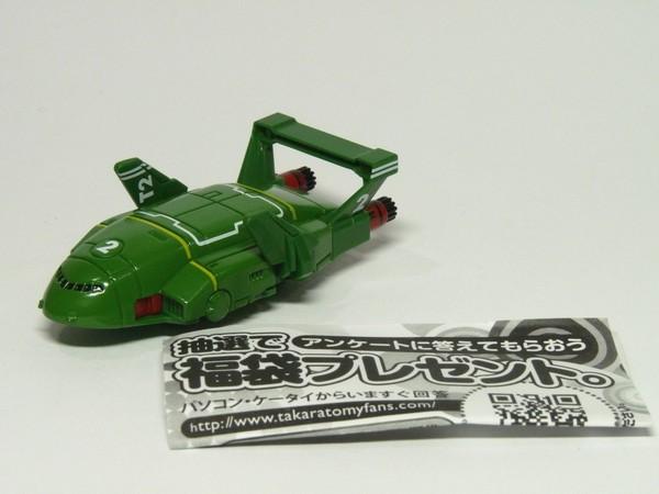 SiSO-LAB☆トミカ サンダーバード1号、2号