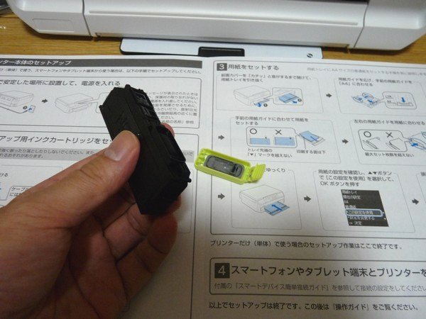 SiSO-LAB☆EPSON EP-707A開封の儀