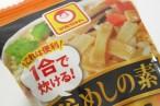 百均浪漫◆マルちゃん これは便利!1合で炊ける!釜めしの素 たけのこ @100均 オレンジ