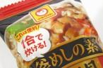 百均浪漫◆マルちゃん これは便利!1合で炊ける!釜めしの素 鶏五目@100均 オレンジ