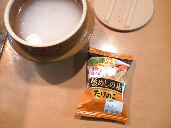 SiSO-LAB☆峠の釜めしの土釜でたけのこの炊き込みご飯