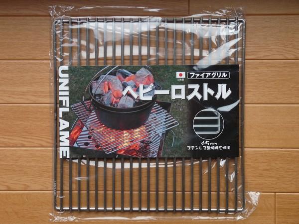 SiSO-LAB☆キャンパーズコレクション ステンレススクウェアバーベキュースタンド KL-001 焚火台とUNIFLAME