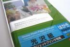 百均浪漫◆年賀状試し印刷等に便利!光沢紙のはがき(郵便番号枠入り)インクジェットプリンタ用紙20枚入り @100均 ダイソー