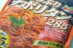 百均浪漫◆手軽にナポリタン!ハチ食品たっぷりナポリタン285 スパゲッティソース @100均 キャンドゥ