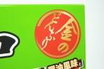 百均浪漫◆うずら卵入り!マルハニチロ 金のどんぶり 中華丼、81kcal @ローソン100