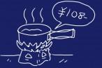 わぉ!100均ダイソーでフォールディング(折りたたみ)ハンドルのステンレス食器を発見。アウトドアに良さげ?