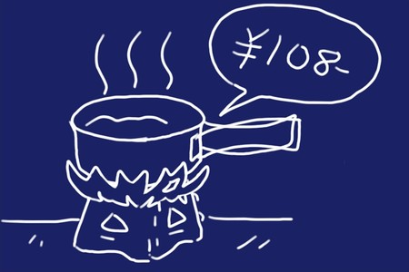 SiSO-LAB☆100均ダイソーのアウトドア用ステンレス食器、なんとフォールディングハンドル