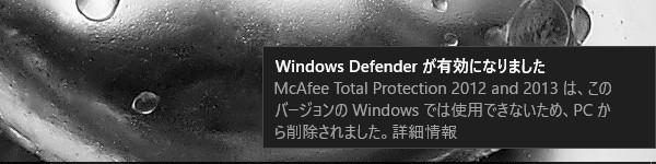 SiSO-LAB☆Lenovo G50、Windows10で「このアプリは利用できません」