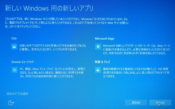 SiSO-LAB☆Lenovo G50、Windows 8.1からWindows 10にアップグレード