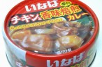 百均浪漫◆具だくさん!いなばチキンと香味焙煎カレー辛口125g @100均 ローソン100