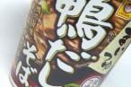 百均浪漫◆カップ麺で手軽に鴨の旨味、マルちゃん・うまいつゆ 鴨だしそば @100均 ローソン100