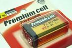 百均浪漫◆100均でも006P型9Vアルカリ電池が売っているんだね! @100均 セリア