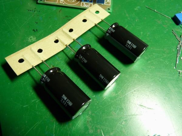 SiSO-LAB☆秋月電子DC1V~15V最大8A可変スイッチング電源キットK-06969