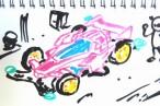 TOYz BAR◆ミニ四駆PROシリーズ特別限定モデル・アバンテMk.Ⅲジャパンカップ2015リミテッドエディション