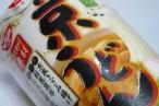 百均浪漫◆あっさりつゆと甘めのお揚げがおいしい!日清の京うどん @100均 ローソン100