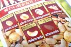 百均浪漫◆ピーナッツなどいろいろ、おつまみにピッタリなミックスナッツ60g @100均 ダイソー