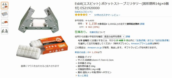 SiSO-LAB☆amazon.co.jp、2,000円以上送料無料