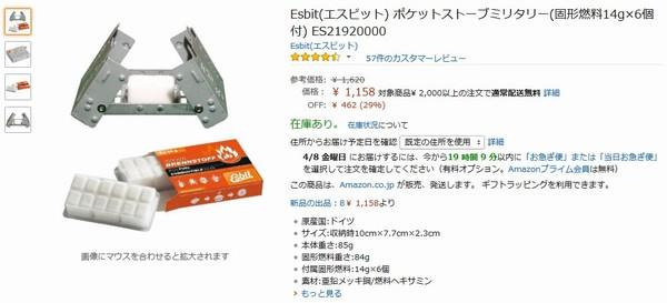 SiSO-LAB☆amazon.co.jp、2,000円以上送料無料