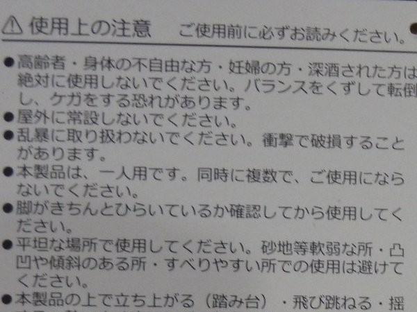 SiSO-LAB☆BUNDOKバカンスチェアL BD-109