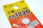 百均浪漫◆電子体温計とか。リチウム電池(ボタン) CR1220 2個入り @100均 ダイソー