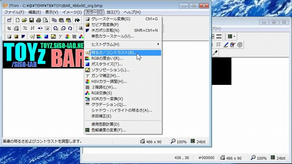SiSO-LAB☆フリーソフトでネオンサイン風の画像加工