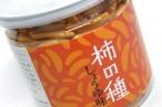 百均浪漫◆食べかけでもフタができて便利だね!柿の種 しょうゆ味 @100均 ダイソー