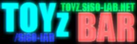 toyzbar-open-02