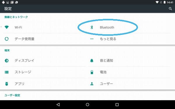 SiSO-LAB☆Nexus7用キーボードケース WA07 Bluetooth 日本語入力、タッチパッドもOK!
