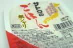 百均浪漫◆サトウのごはん 銀シャリ 日本銘柄米おすすめブレンド @100均 キャンドゥ