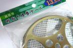 百均浪漫◆今でも100円!標準サイズの携帯用蚊取り線香ケース @100均 セリア